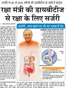 Diabetes management surgery