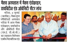 Press Coverage on Obesity Camp & MEDOC Launch2