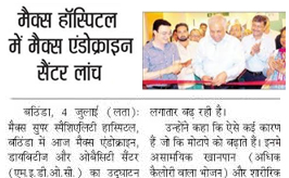 Press Coverage on Obesity Camp & MEDOC Launch3