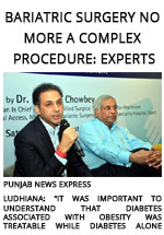 Dr Chowbey Press coverage Ludhiana 1