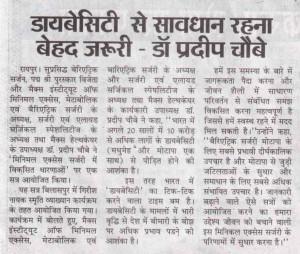 Rashtriya hindi