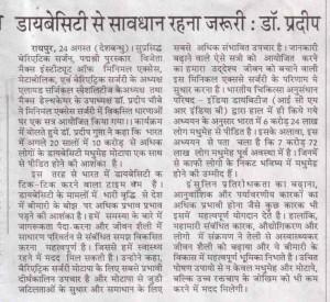 Desh Bandhu